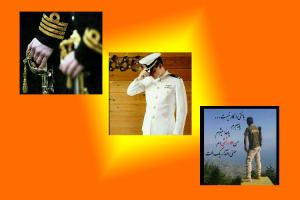 تصاویر پروفایل