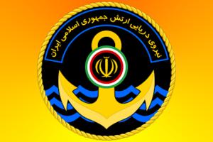 نشان رسمی نیروی دریایی راهبردی ارتش جمهوری اسلامی ایران