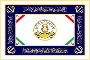 پرچم رسمی نیروی دریایی راهبـردی ارتـش جمهوری اسلامی ایران
